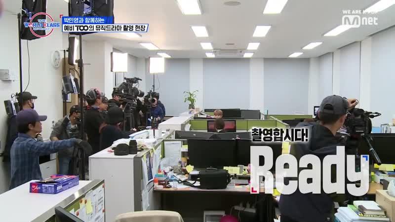 8회 ` po당당wer 그녀 씨 ` 공백기 6년 12년차 배우의 외마디 TO BE WORLD KLASS 월드 클래스 8화