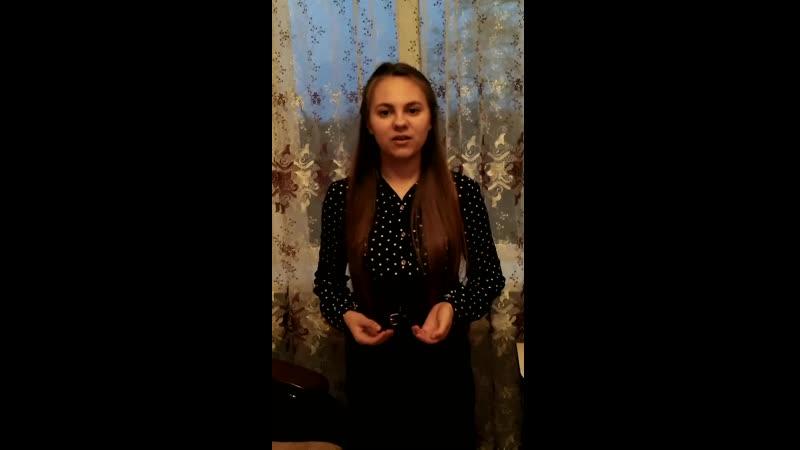 Яна Чугунова 14 лет Пугачевский район ДК п Заволжский Стихотворение Хатынь
