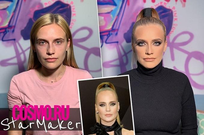 StarMaker • Как стать Глюкозой: пошаговая инструкция по звездному макияжу