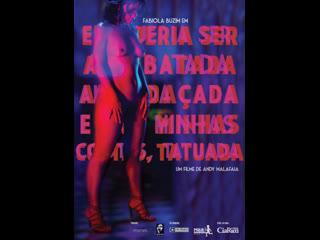 Eu queria ser arrebatada, amordaçada e, nas minhas costas, tatuada (2015) бразилия