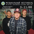 Василий Васин фотография #46