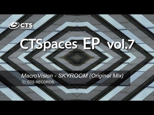 MacroVision - SKYROOM