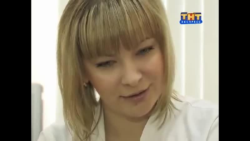 Психолог в перинатальном центре