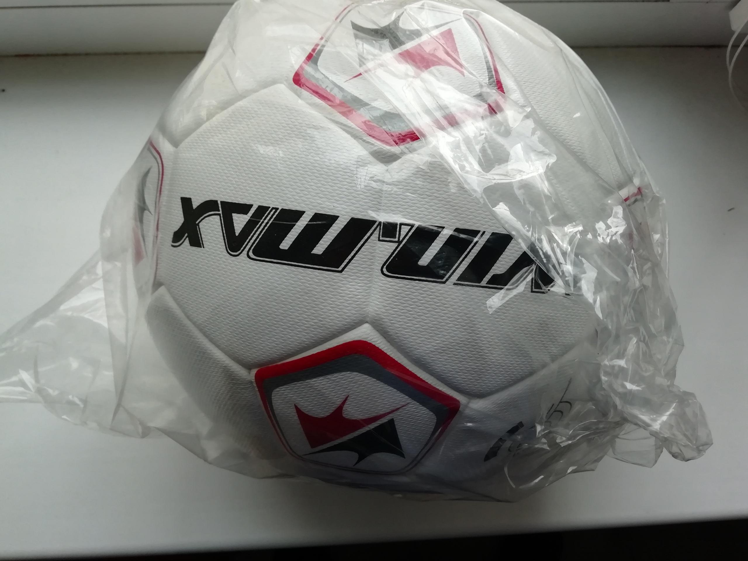 Профессиональные футбольные мячи купить в самаре