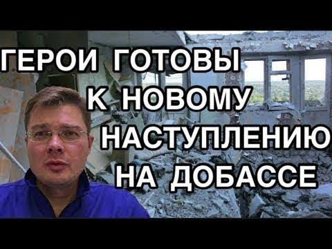 Началась подготовка к решительному наступлению на Донбассе - Семченко