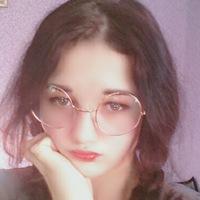 Аліна Козова