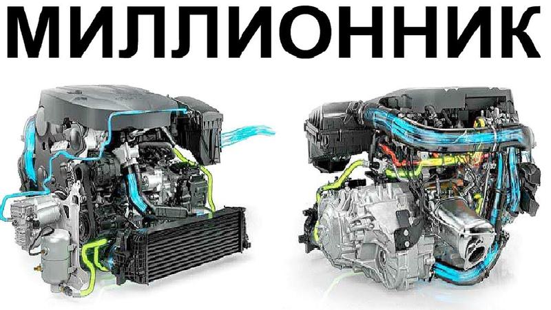 Самый Надёжный Двигатель в Мире! «Миллионник»