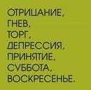 Мария Устюгова - Красноярск #50