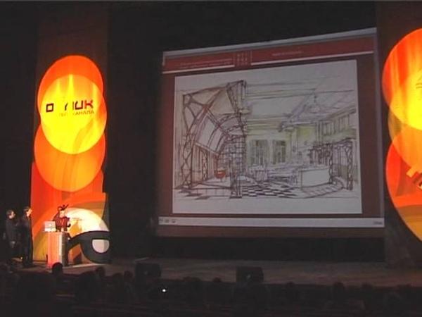 Облик телеканала 2004, Сергей Шанович (Shandesign)