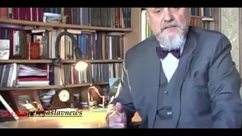 Профессор РФ Зубов популярно объяснил, что режим путина фашистский и ведомый ложью и Сатаной.