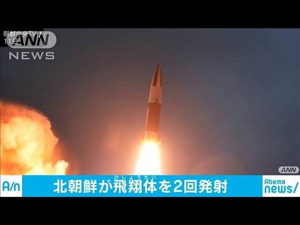 北朝鮮また飛翔体発射 GSOMIA破棄直後の狙いは?(19/08/24)