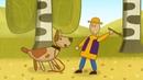 Человечки - Собака 17 серия Премьера! Новый мультсериал для детей