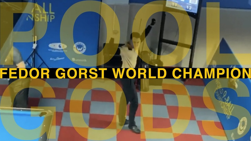 Fedor Gorst Wins the 2019 9 Ball World Championship! - Final rack 12-11 Pool Gods