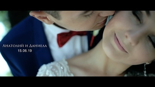 Прекрасный свадебный день Анатолия и Даниелы