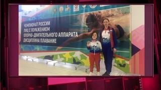 Арина Файзулина вернулась в Магадан с золотой медалью чемпионата России