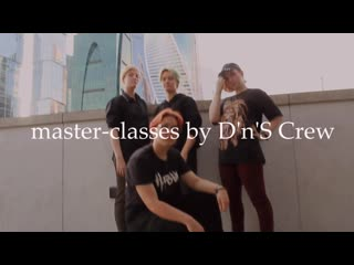 Master-classes by d'n's crew