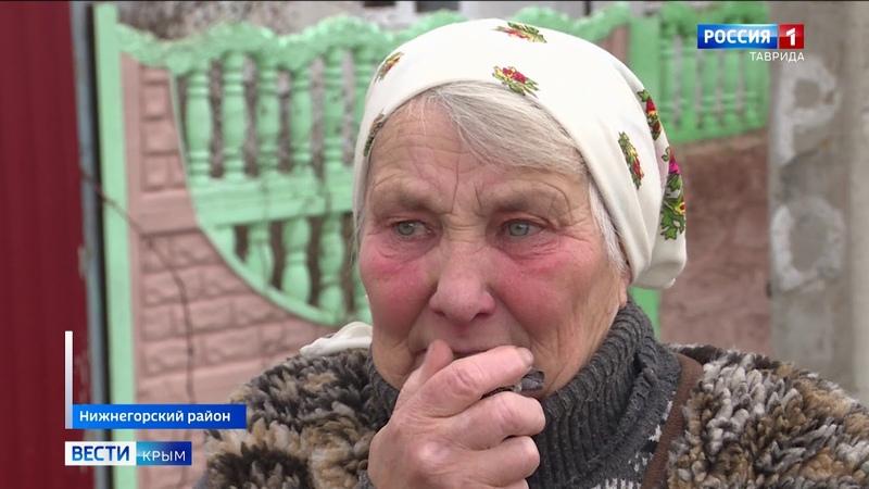 Нападение зверя в Крыму бойцовская собака растерзала 9 летнего ребенка