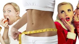 Как быстро похудеть дома ? Худеем к лету ? Мотивация 2020