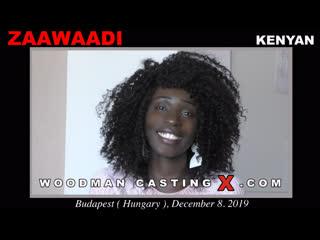 Пьер Вудман трахнул в жопу и нассал в рот молодой негритянке Zaawaadi (Порно, Голая, Анал секс, Ебля, Минет, Woodman Casting)