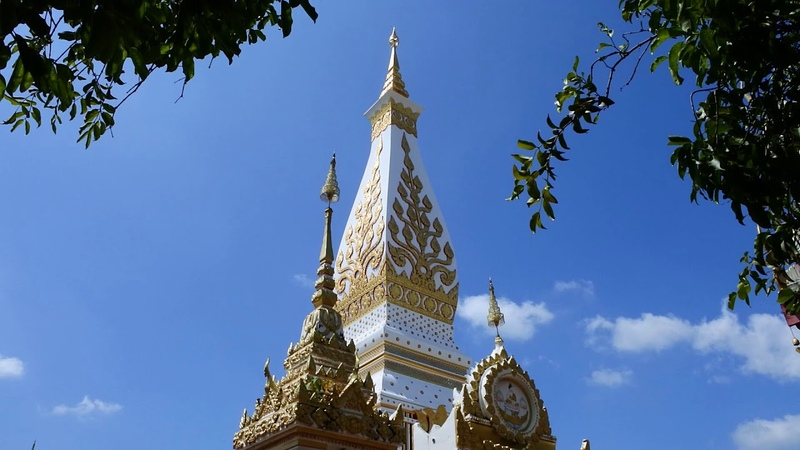 Free Video Footages Wat Phra That Phanom Nakhon Phanom Thailand