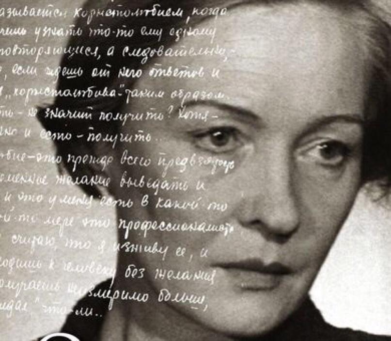 Поэтический час, посвященный Ольге Берггольц – «Я говорю с тобой из Ленинграда»., изображение №3