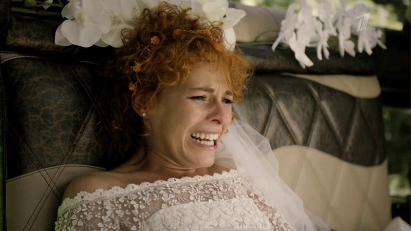 «Большинство клиентов покидают мой офис гораздо более счастливыми, чем ваш». Свадьбы иразводы. Анонс
