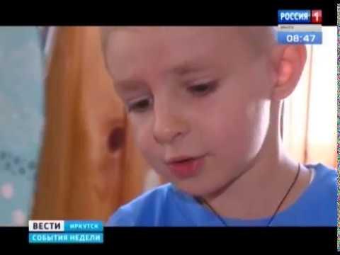 Семья мальчика из Тулуна назвавшегося президенту Матвеем Николаевичем переехала в Иркутск