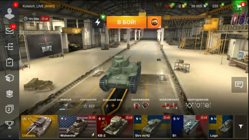 World of Tanks Blitz взаим пияр