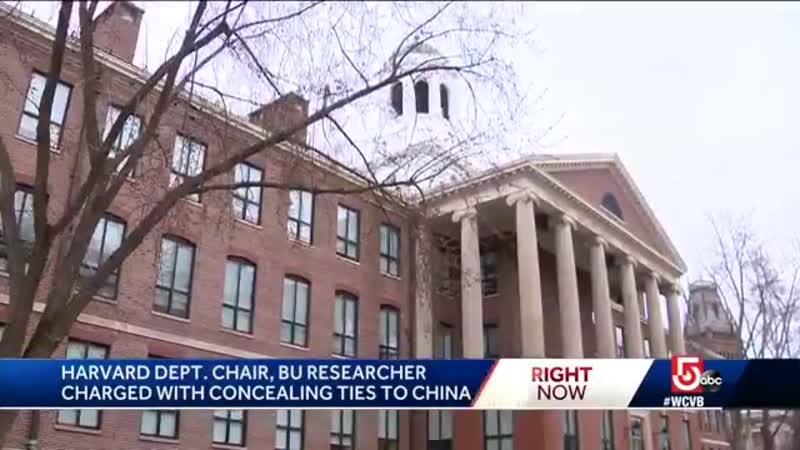 Дело врачей в США В шпионаже в пользу Китая обвиняется Чарльз Либер Charles Lieber