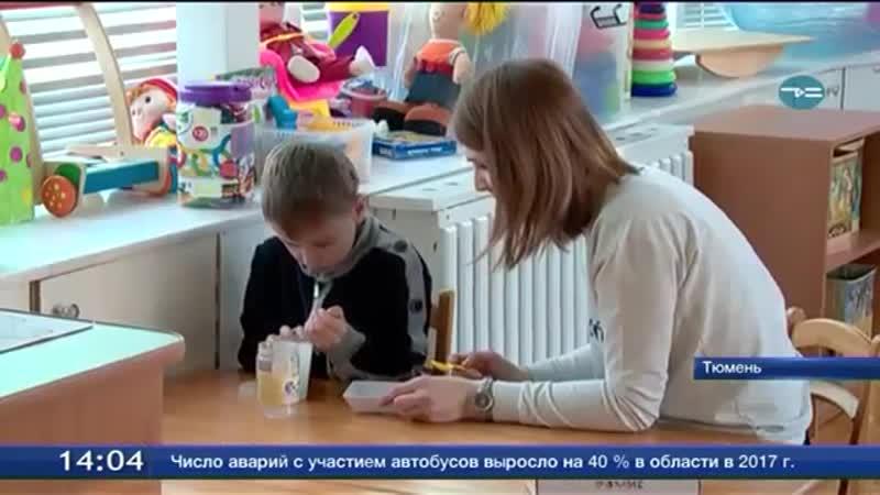 Мультицентр для детей с аутизмом