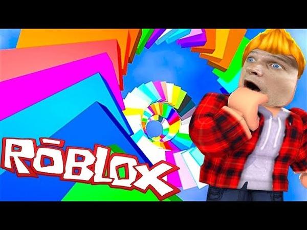Ты УВЕРЕН САМАЯ ЛЕГКАЯ КАРТА в ROBLOX! Челлендж из мини игр для Папы FFGTV Мульт Герой Роблокс