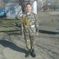 Арыс Серік