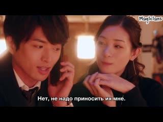 FSG Magicians Я пока тебя не люблю | I Don't Love You Yet 4 серия (рус.суб)