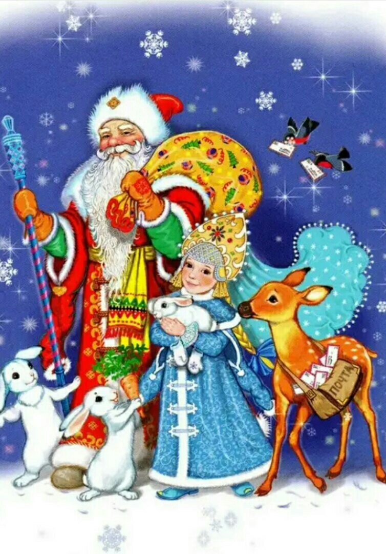 По первому пушистому снегу легкой поступью в жизнь людей крадется ощущение праздника.