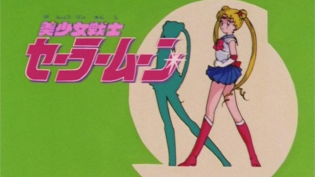 Сейлор Мун: Луна в матроске - 1 сезон 11 серия |Sailor Moon - Season 1 Episode 11 | Remaster 1992
