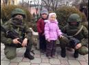 Десантура в Крыму документальные кадры Февраль 2014г