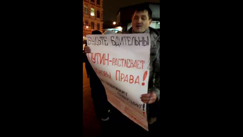 Live: Демократический Петербург - Мирное Сопротивление