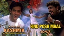 Rind Posh Maal Full Video HD Mission Kashmir Hrithik Roshan Preity Zinta Sanjay Dutt