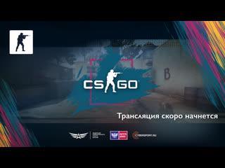 Cs:go   специальный турнир 2019   онлайн-отборочные #6