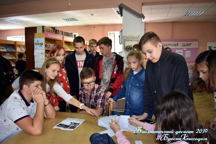 «Библиотечный десант» — культурно-образовательная акция  ко Дню библиотек Беларуси