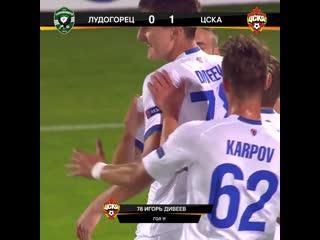 0-1 Игорь Дивеев '11 Лудогорец - ЦСКА