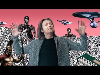 Дмитрий Маликов  Саундтрек вслепую (#6  Пункт назначения)
