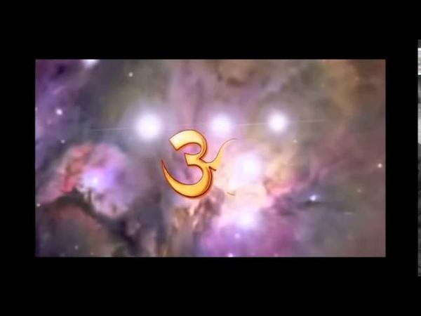 AUM - АУМ, изначальный звук, источник всех вещей. Музыка анандита Басу.