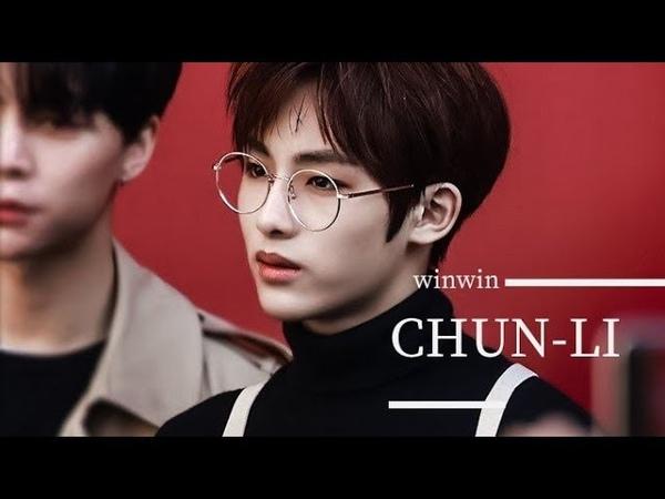 Nct winwin - chun-li [fmv]