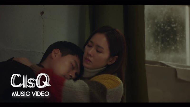 MV Kim Jae Hwan 김재환 One Day 어떤 날엔 Crash Landing On You OST Part 5 사랑의 불시착 OST Part 5