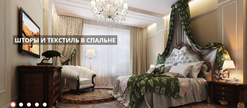 Пошив тюли адрес в Санкт Петербурге