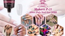 Makartt Clear Poly Nail Extension Gel
