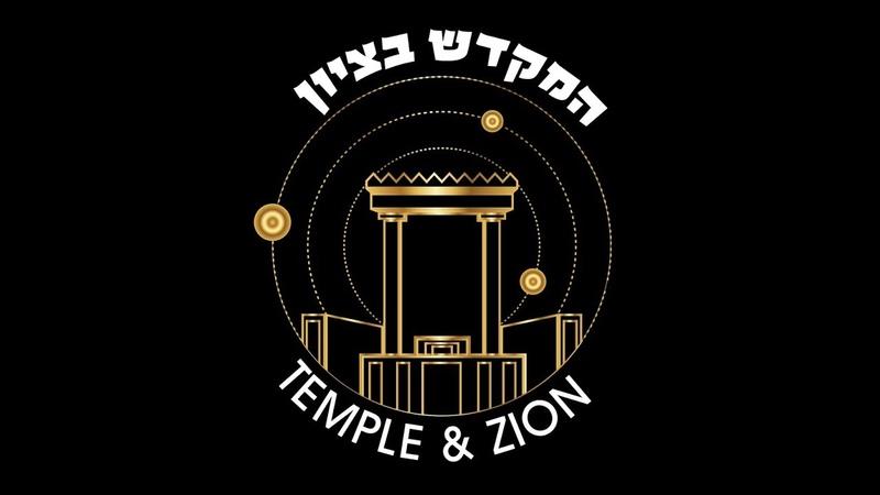 Zion Endgame 017 ICEJ Torah und der Sanhedrin Tempel in Jerusalem