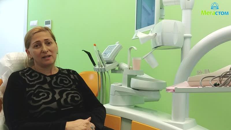 Отзыв пациента о лечении в_Мегастом_врач Тарасова М.В.