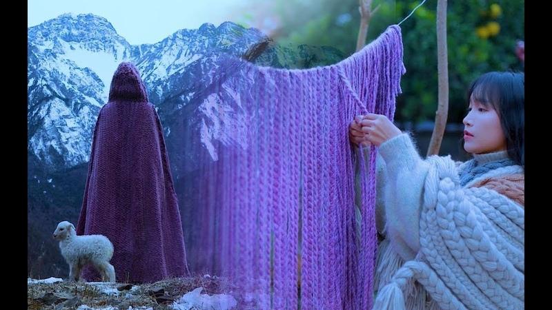 羊羔毛斗篷 Weaving a Cloack with Fluffy and Soft Lambswool Never Dread Winter Anymore Liziqi Channel